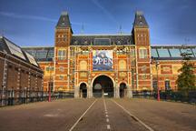 Amsterdam car rental